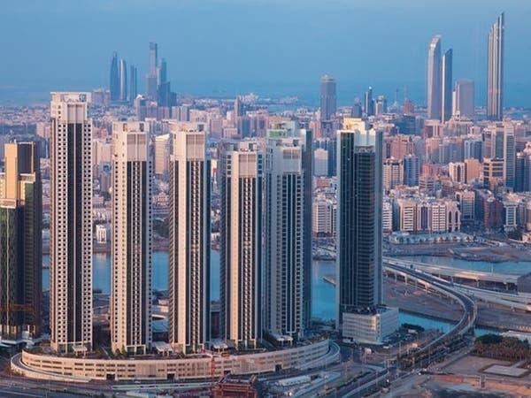 صندوق النقد: أكبر تراجع باقتصادات الشرق الأوسط منذ 50 عاماً