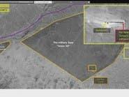 صور أقمار صناعية لقاعدة عسكرية إيرانية بين العراق وسوريا