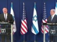 بومبيو: إيران تبث الرعب بالعالم رغم تفشي كورونا
