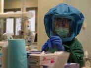 أميركا تسجل زهاء 1900 وفاة جديدة بكورونا.. و7 إصابات في الصين