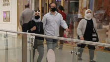 Turkey coronavirus death toll reaches 4,000