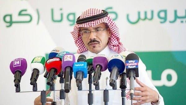 السعودية.. 2509 إصابات جديدة وتعافي 2886