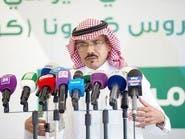 الصحة السعودية: 4301 إصابة جديدة بكورونا و1849 حالة شفاء