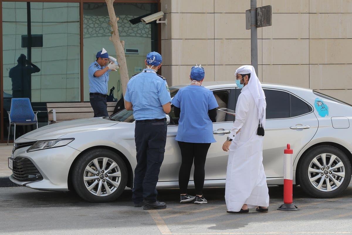 Heavy punishment in Qatar.