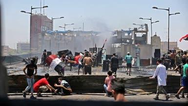 العراق: أولوية حكومة الكاظمي حصر السلاح بيد الدولة