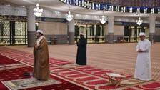 Coronavirus: Malaysia to allow mass prayers ahead of Eid