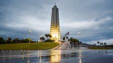 Washington adds Cuba to blacklist on counter-terrorism