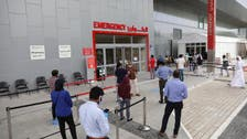UAE's Abu Dhabi receives first shipment of COVID-19 medication Sotrovimab