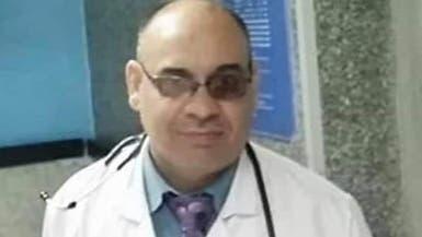 وفاة طبيب عاشر بفيروس كورونا في مصر