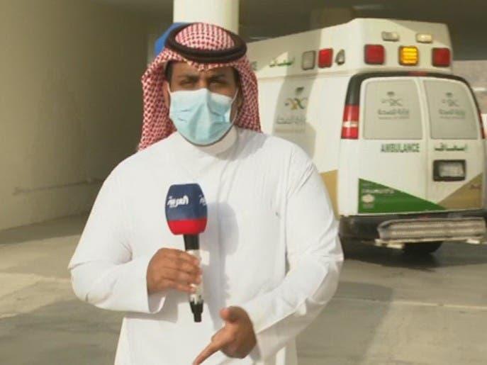 نشرة الرابعة | تخصيص مستشفى شرق عرفات لمصابي كورونا في مكة المكرمة