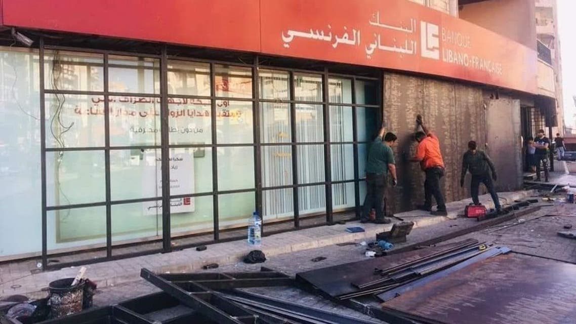 A bank in Lebanon is fortified after protests saw banks burned across the country. (Samira Nati)