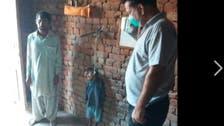 رحیم یار خان میں سفاک والد کے ہاتھوں معصوم بچے کا بے رحمانہ قتل