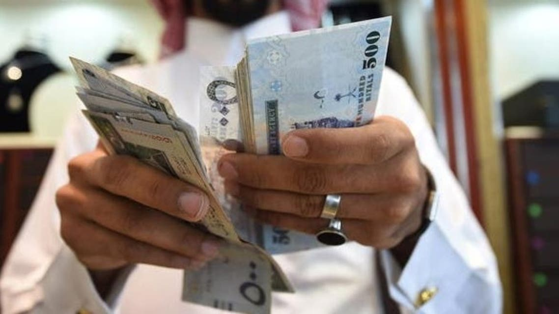 The first tranche of the sukuk issue is 3.8 billion riyals. (File photo: AFP)