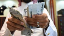 Saudi Arabia raises $1.53 bln in local sukuk: Finance ministry