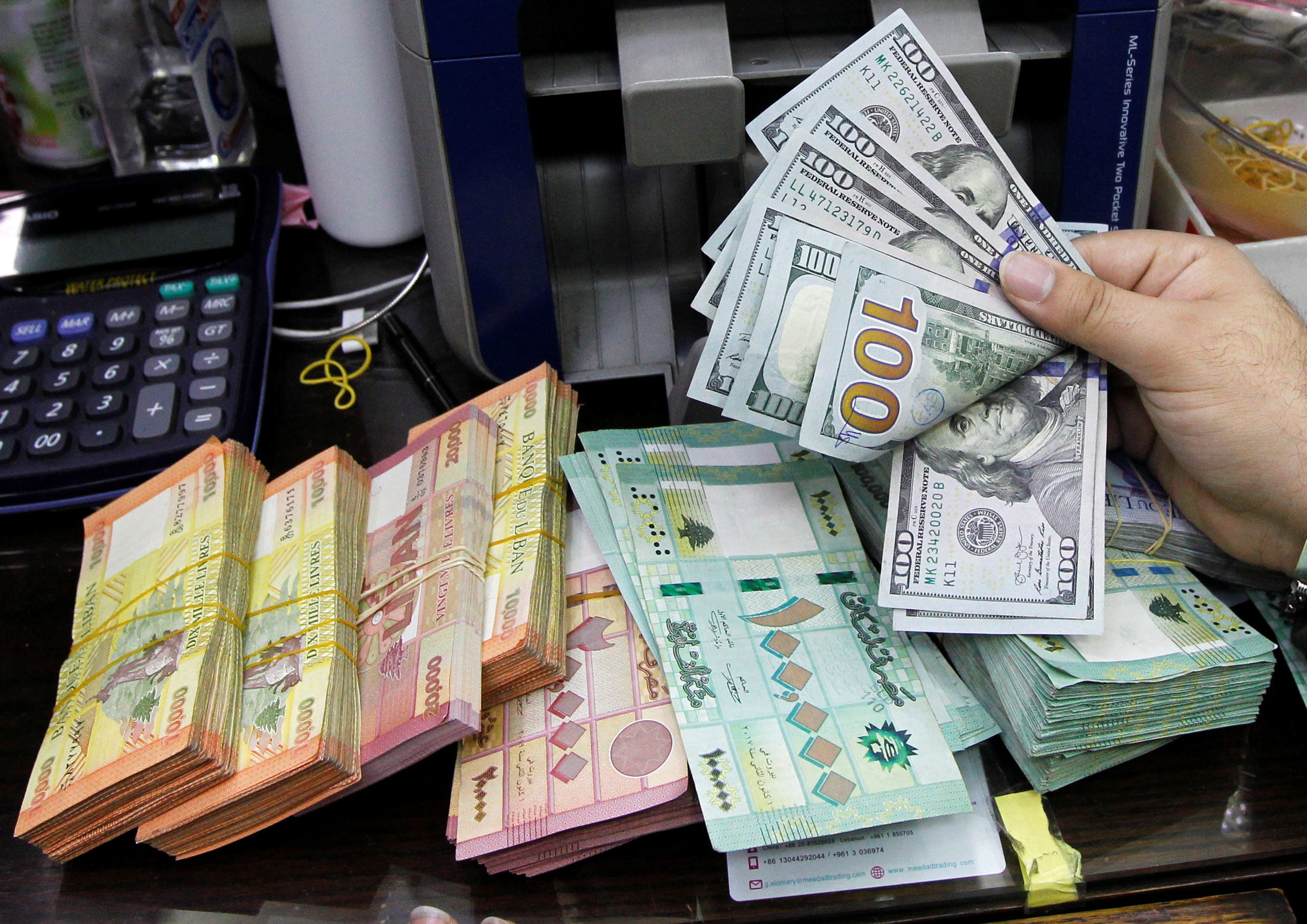 الليرة اللبنانية مقابل الدولار الأميركي