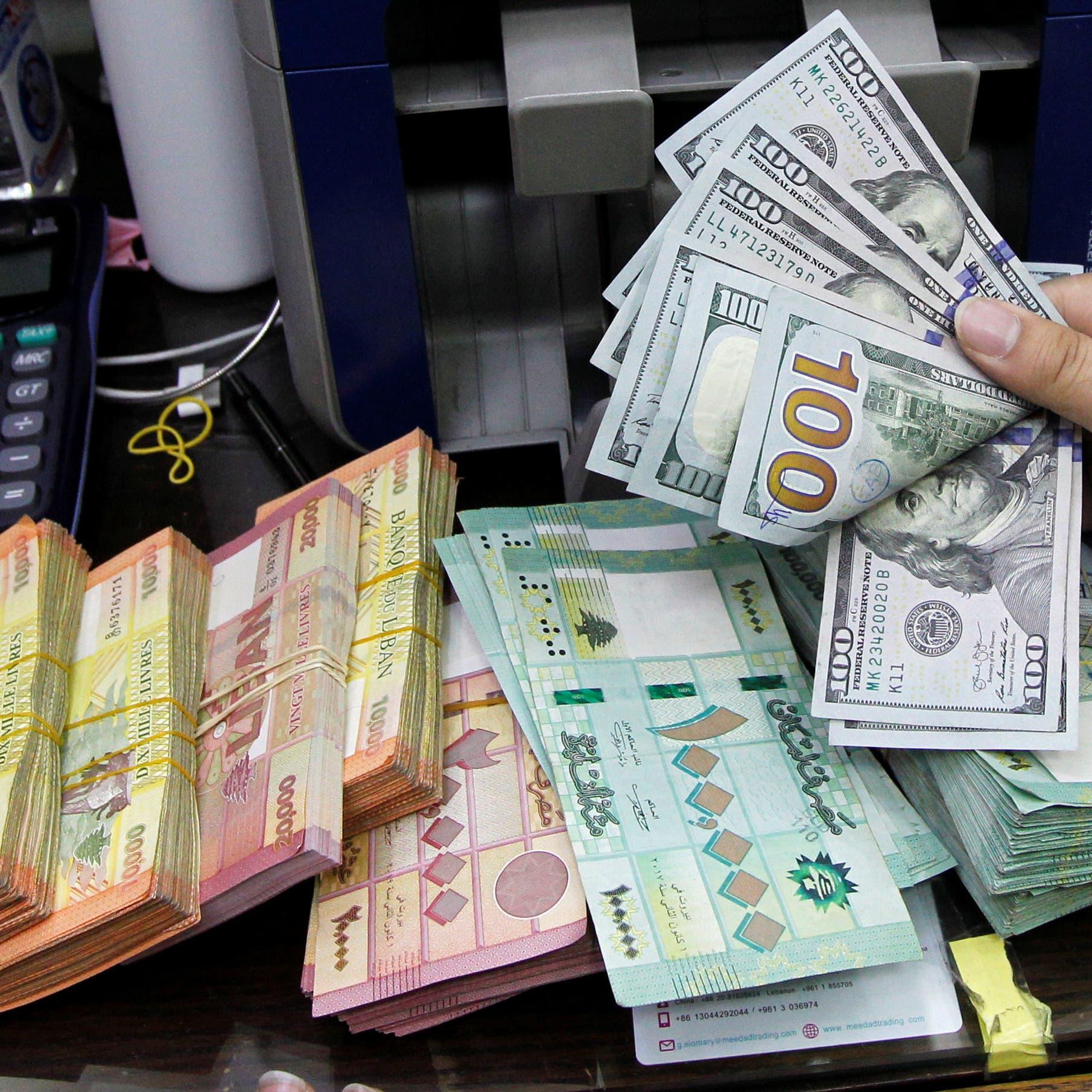 """اللبنانيون في قلب """"جهنم"""".. الدولار سيصل لـ100 ألف ليرة إلا إذا!"""