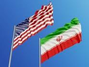 الفيدرالي الأميركي: إيران وراء تهديد مسؤولي الانتخابات