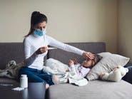 كل ما تود معرفته عن كاواساكي.. المرض الذي يفتك بالأطفال
