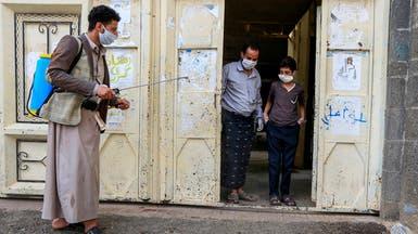 تكتم على الوباء بصنعاء.. شاهد من الميليشيات يفضح المستور