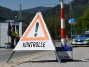 ألمانيا لبولندا والتشيك: افتحوا الحدود سريعاً