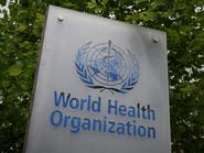 الصحة العالمية تعلق التجارب على كلوركين لعلاج كوفيد 19