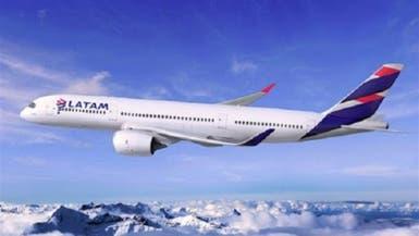 أكبر شركة طيران بأميركا اللاتينية تطلب الحماية من الإفلاس