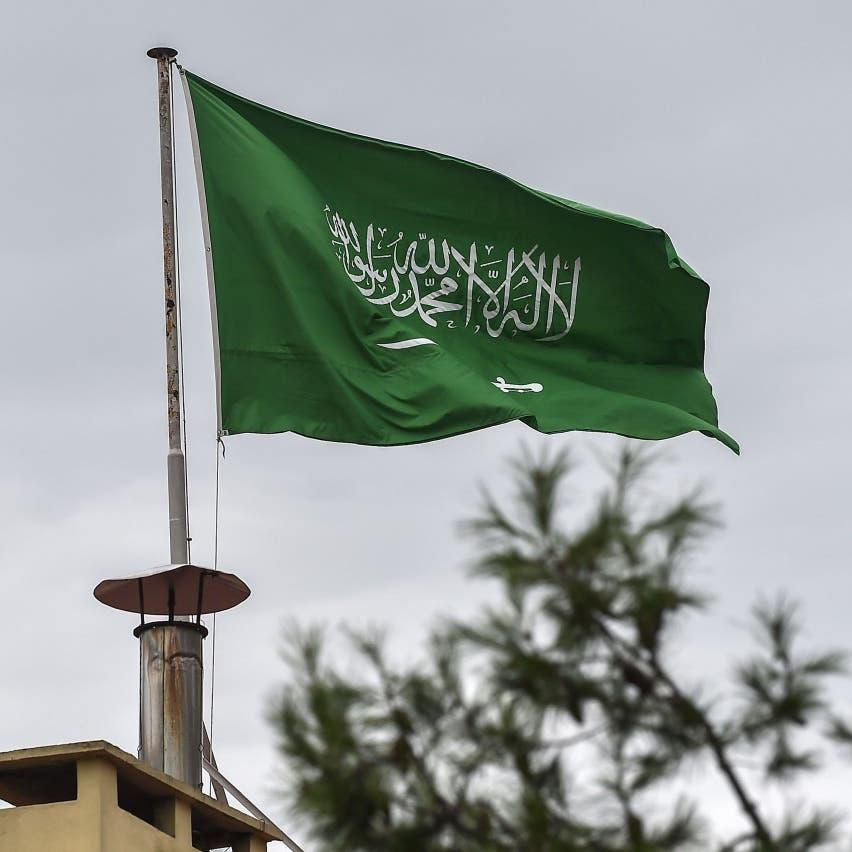 S&P تثبت تصنيف السعودية وتتوقع انتعاش النمو حتى عام 2024