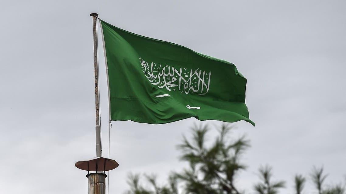 السعودية اقتصاد مناسبة