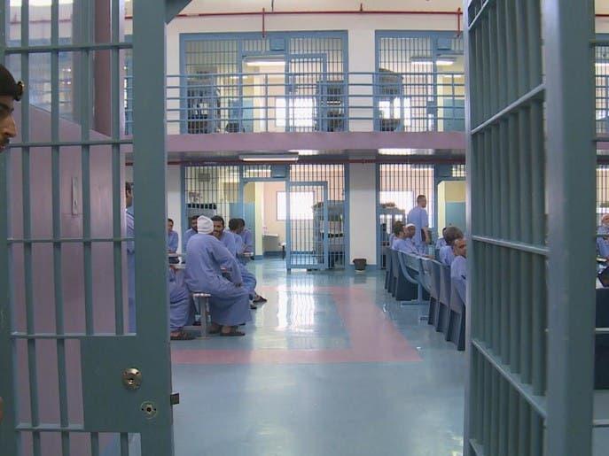 """""""فرجت"""" تستقبل أكثر من 39 مليون ريال لإخراج مسجونين في قضايا مالية"""