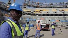 تقرير أممي يتهم قطر بانتهاكات ضد عمال كأس العالم