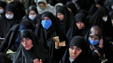 إيران.. 1757 إصابة جديدة بكورونا والإجمالي 118392