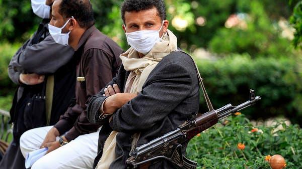 وفاة  7 من قادة الحوثي في مركز للحجر الصحي بصنعاء