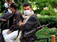 """صنعاء.. الحوثي يتعامل مع كورونا """"أمنيا"""" وإصابات بالآلاف"""