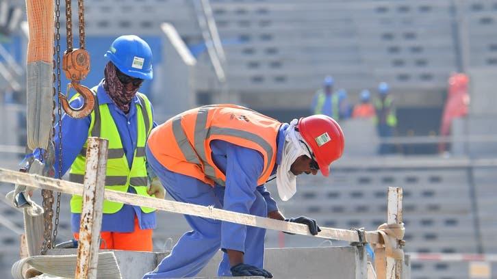 منظمة حقوقية: قطر لم تنفذ وعودها بإصلاحات حماية العمال