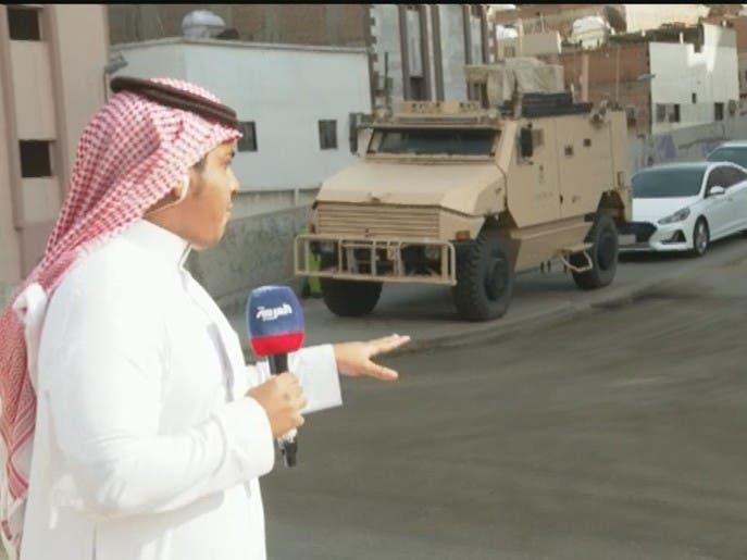 شاهد.. جولة لمراسل العربية داخل أحياء مكة المكرمة المعزولة