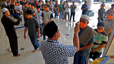 إندونيسيا تنوي تقديم مساعدات 8.6 مليار دولار لشركات الدولة