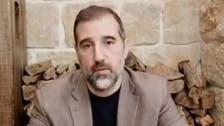 Syrian tycoon Rami Makhlouf names son Ali heir to telecom not playboy Dubai-based son
