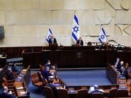 الكنيست الإسرائيلي يصادق على حكومة نتنياهو