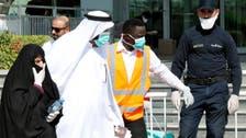 Coronavirus: Qatar reports one death, 216 infections