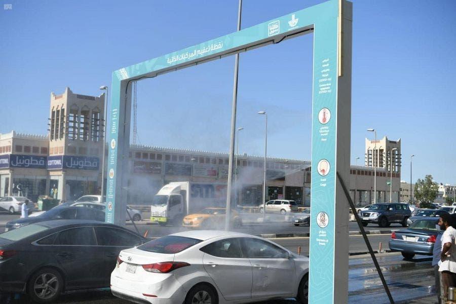 Automated vehicle sterilization gate in the Eastern Province, Saudi Arabia. (SPA)