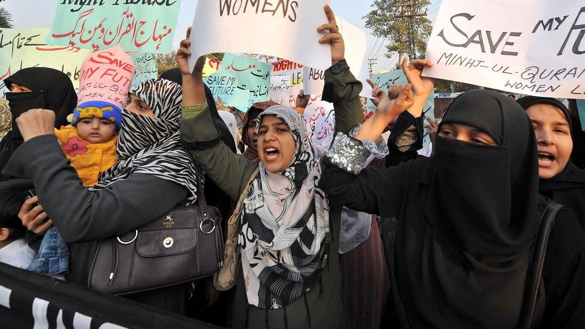 A file photo of women protesting against honor killings in Lahore, Pakistan, on November 21, 2008. (File photo: AFP)