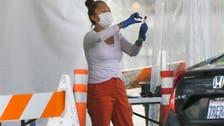US FDA suspends Gates-backed at-home coronavirus testing program