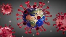 لقاء تشاوري حول سبل معالجة آثار فيروس كورونا