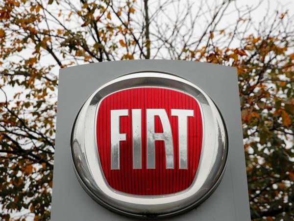 إقرار قرض لشركة فيات بـ 6.3 مليار يورو
