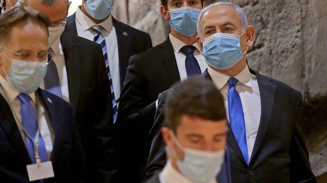 AFP-Netanyahu