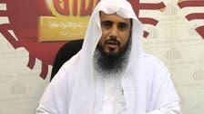 عید الفطر کی نماز گھر میں ادا کرنا جائز ہے: سعودی فقہ کونسل
