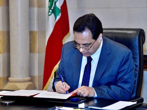 لبنان: إعادة فتح البلاد جزئياً مع الالتزام بتدابير وقائية