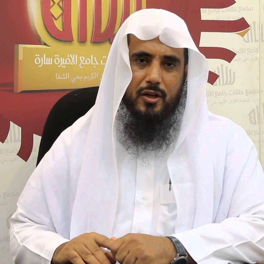 الجمعية الفقهية السعوديةتشرع صلاة العيد في البيوت