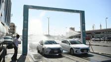 Coronavirus in Saudi Arabia: Eastern Province launches sterilization gate for cars