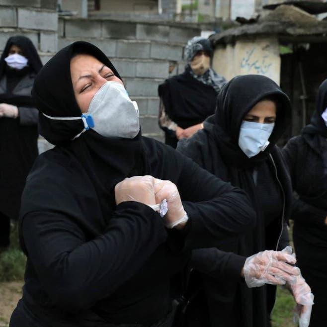 9 آلاف وفاة.. وإيران: الأرقام القاتمة ستغدو أسوأ!